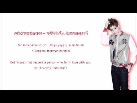 EXO-M - What is Love (Chinese/PinYin/Eng Lyrics)