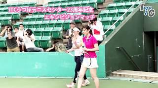 今年で開設23周年を迎えた西日本のテニスの聖地「ITC靱テニスセンター」...