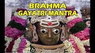 ब्रह्म गायत्री मंत्र Brahma Gayatri Mantra 108 times | Powerful Chants | Brahma Temple Pushkar