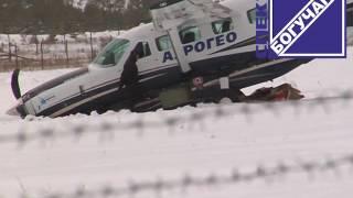 Первые кадры с авиапроисшествия в Богучанах(, 2016-12-01T05:16:48.000Z)