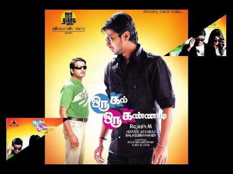 Oru Kal Oru Kannadi Movie Songs - Kadhal Oru Butterfly
