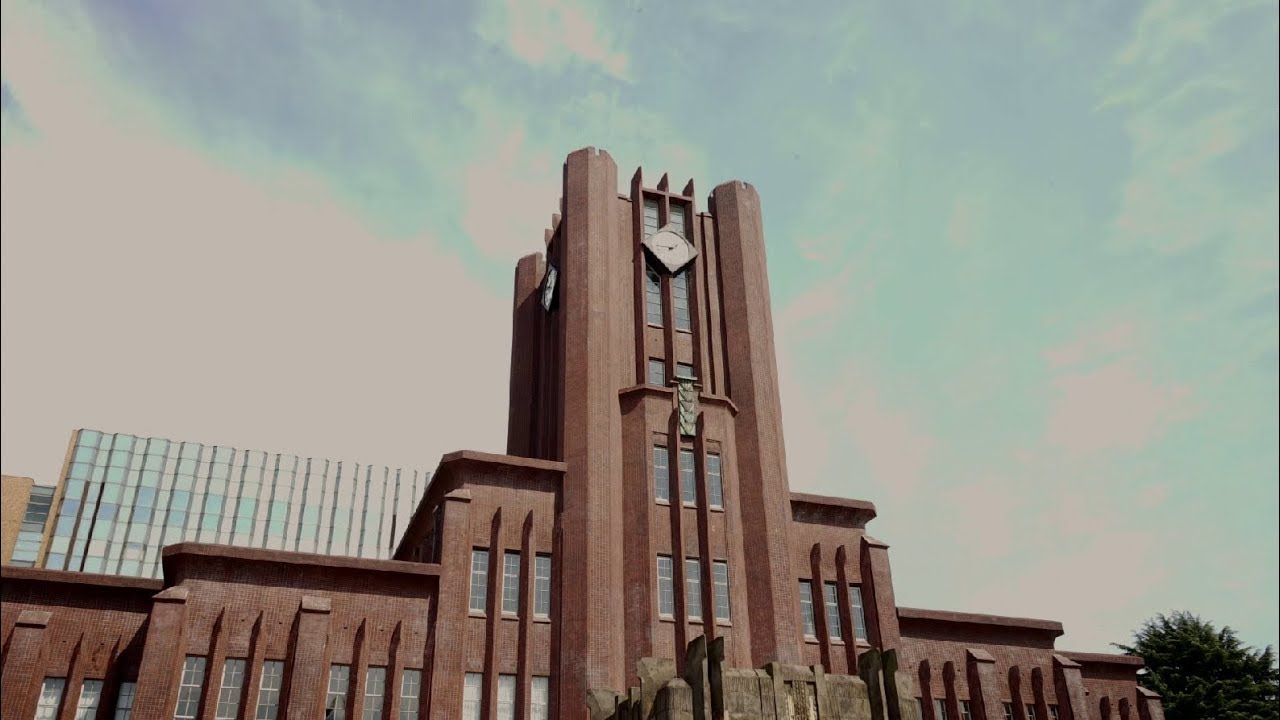 Introducing The University of Tokyo