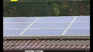 Купив сонячні батареї й перестав платити за електрику(, 2015-07-10T16:45:47.000Z)
