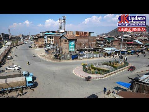 Top 30 News Of Jammu Kashmir Khabar Dinbhar 09 May 2020