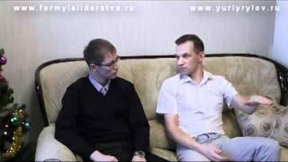 Интервью Юрия ВПотоке Вячеславу Русакову