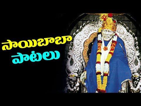 Sai Baba Video Song - Telugu Devotional Songs - Volga Videos 2018