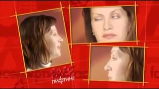 16 Гимнастика для лица и шеи. Зарядка для усталых глаз.