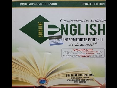 Sunshine English Guide FSC Part 2 PDF Free Download, SUNSHINE 12th class  pdf download
