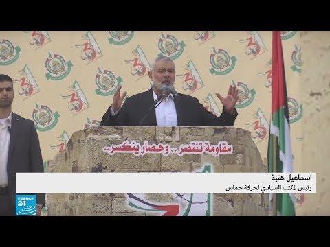 إسماعيل هنية في ذكرى تأسيس حماس: -الضفة هي ساحة حسم الصراع-  - نشر قبل 1 ساعة