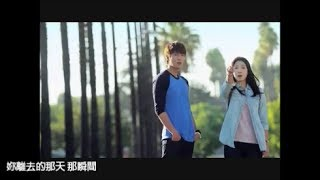 Repeat youtube video (繁中字) 繼承者們 MV  OST Part.3 - 昶旻(2AM)-Moment