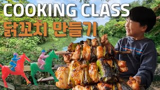 아이가 만드는 캠핑요리!! / 캠핑 브이로그 / 요리활…