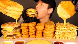 ASMR MUKBANG DOUBLE BIG MAC & CHEESY HASH BROWNS & CHICKEN NUGGETS (No Talking) EATING SOUNDS