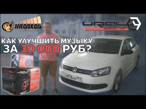 Как улучшить музыку за 30 000 руб?  URAL AS-D12A RED HURRICANE URAL AK-74.C