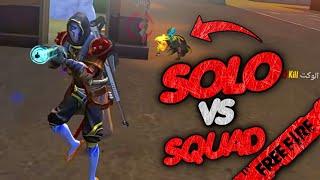 2B Gamer|Solo Vs Squad Live