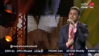 Arab Idol -الحلقات المباشرة-محمد رشاد- كتاب حياتي يا عين