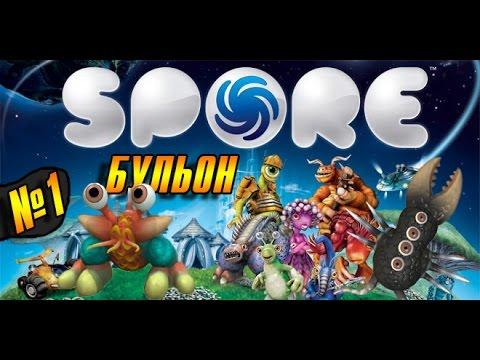 Spore Лучшие игры и программы без