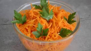 Морковь по-корейски. Корейская морковь. Пошаговый рецепт. Вкусный и простой рецепт. Food Good