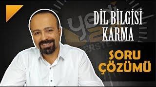DİL BİLGİSİ SON TEKRAR / SORU ÇÖZÜMÜ \1\ / SINAVDA NASIL ÇIKAR? / Önder Hoca