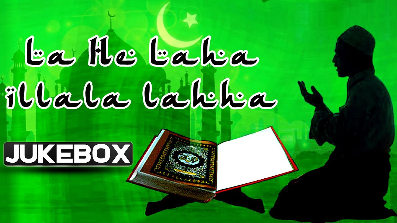 Islamic Devotional Em Hanifa mp3 Songs Download on