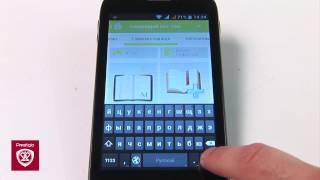 видео Talking Tom Cat 2 для андроид скачать бесплатно приложение Говорящий Кот Том 2 » Страница 4
