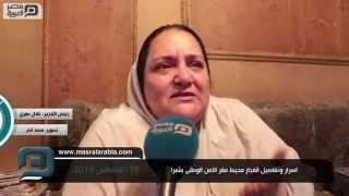 مصر العربية   اسرار وتفاصيل انفجار محيط مقر الامن الوطنى بشبرا