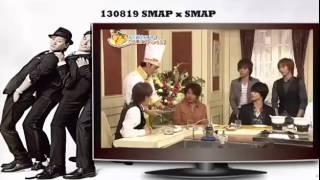 SMAPxSMAP 130819 Kondō Masahiko, Senga Kento, Miyata Toshiya, Tamamori Yuta (近藤真彦, 宮田俊哉,千賀