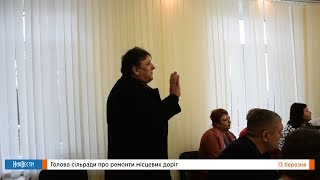 НикВести: Глава сельсовета на Николаевщине о ремонтах дорог