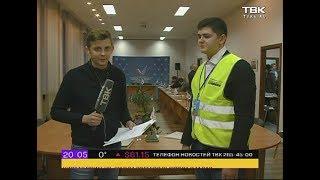 В Красноярске прошло обучение по проекту общественного контроля за ремонтом дорог