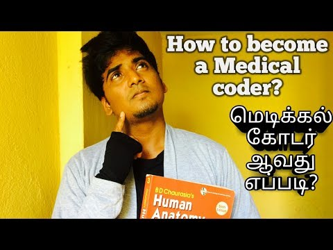 HOW TO BECOME A MEDICAL CODER ?(IN TAMIL) HOW THEY WILL EARNING ?(DETAILS ABOUT MEDICAL CODING)