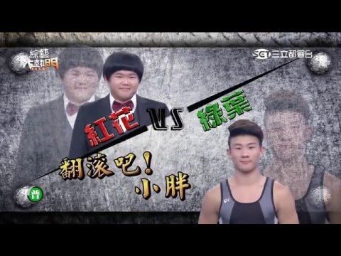 リン・ユーチュン   Lin Yu Chun - Flashlight + Chandelier
