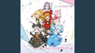Provided to YouTube by NexTone Inc. 大好きな風を (Off Vocal) · 鵜野...