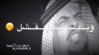 كلها زلم لكن تصيراصناف /شاهدو ابداع فايز البدري/هتمامكم بل قناة احبكم