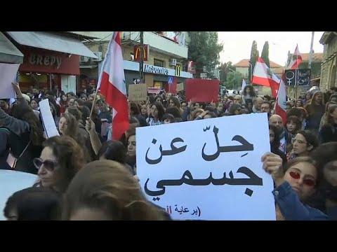 الثورة أنثى في لبنان.. نساء يتظاهرن في بيروت ضد التمييز والاغتصاب والتحرش الجنسي…  - 18:59-2019 / 12 / 7