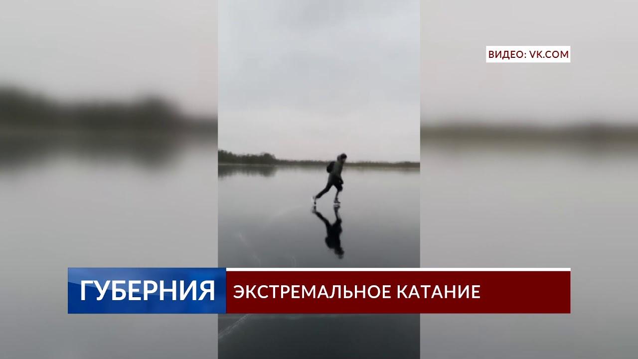 2019 11 29 ВИДЕО ЭКСТРЕМАЛЬНОЕ КАТАНИЕ ТИТР