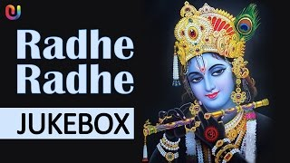 Radhe Radhe Govind - Top Krishna Bhajans - Non Stop Krishna Bhajans