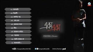 Sharmin - Eka Eka - Full Audio Album | Sangeeta