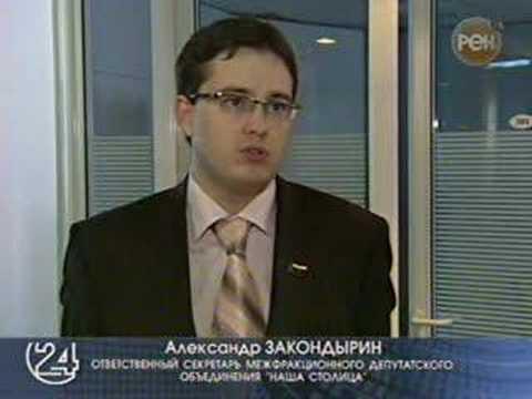Ren TV Moscow 20 mart 2007