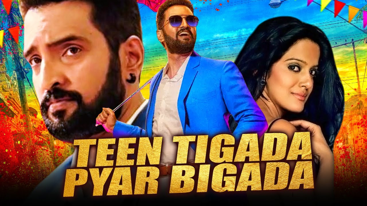 Download Teen Tigada Pyar Bigada (KLTA) : Comedy & Romantic Hindi Dubbed Movie | Sethu, Santhanam, Vishakha