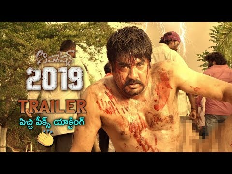 Telugu Movie Trailers 2018 l Operation 2019 Movie Teaser l Srikanth's Operation 2019 Movie Teaser