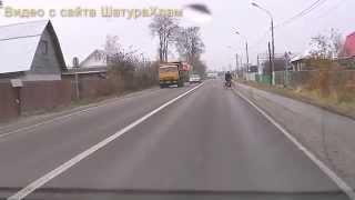 В Шатуре велосипедист решил подрезать КамАЗ