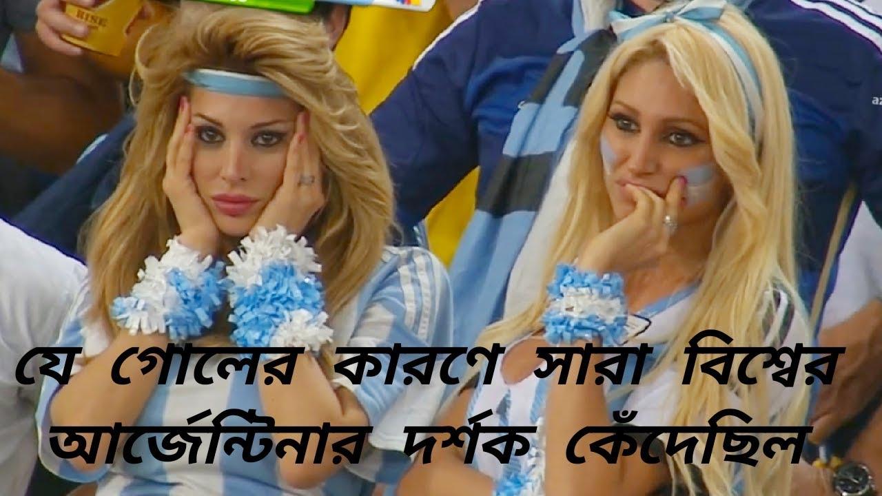 ARGENTINA - GERMANY MATCH।। HIGHLIGHTS  2014