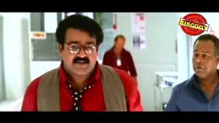 Chandralekha Malayalam Movie Comedy Scene | Mohanlal | Innocent | Malayalam Latest Movies