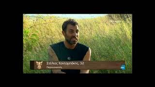 Nomads 2: Δείτε τι έκανα οι Εισβολείς στην Σαβάνα!
