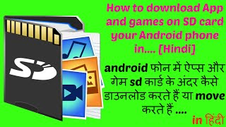 How to download App and games on SD card your Android phone in.... [Hindi]
