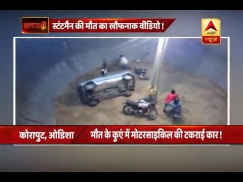 Sansani: Horrifying death of car stuntman while performing at a fair