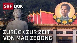 Eine Zeitreise durch Chinas Geschichte | Reportage | SRF DOK
