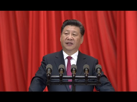 """China to Fully Implement """"One Country, Two Systems"""", Adhere to """"1992 Consensus"""": Xi"""