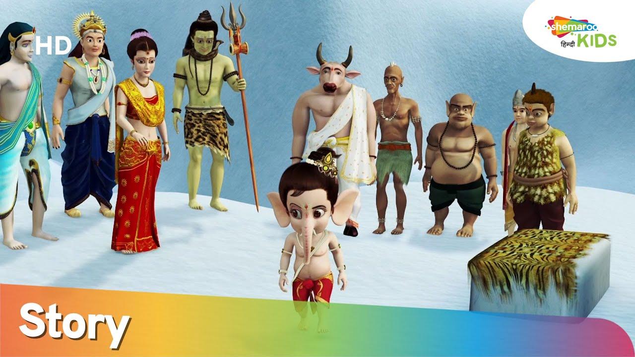 बाल गणेश जी की कहानिया | Bal Ganesh's Stories 02 - Episode – 07 | Shemaroo Kids Hindi