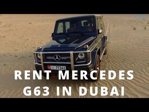Rent Mercedes G63 in Dubai | Find the best rental deals on Ejarcar.com