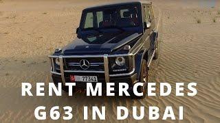 Mercedes G63 AMG in Dubai's Qudra desert